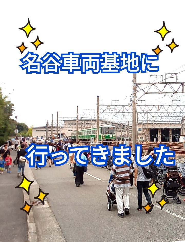f:id:tsumuradesu:20190113141240j:plain