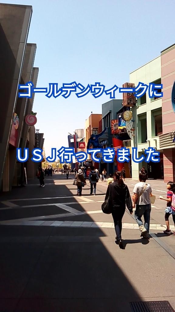 f:id:tsumuradesu:20190113171108j:plain