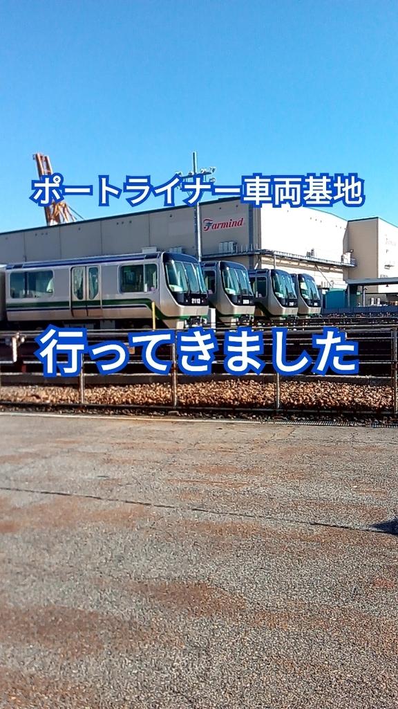 f:id:tsumuradesu:20190113171205j:plain