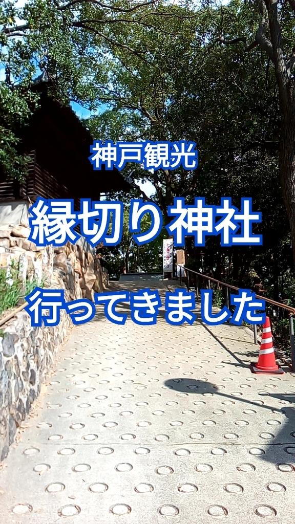 f:id:tsumuradesu:20190115092523j:plain
