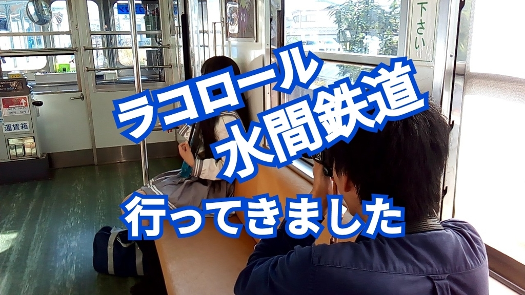 f:id:tsumuradesu:20190115093218j:plain