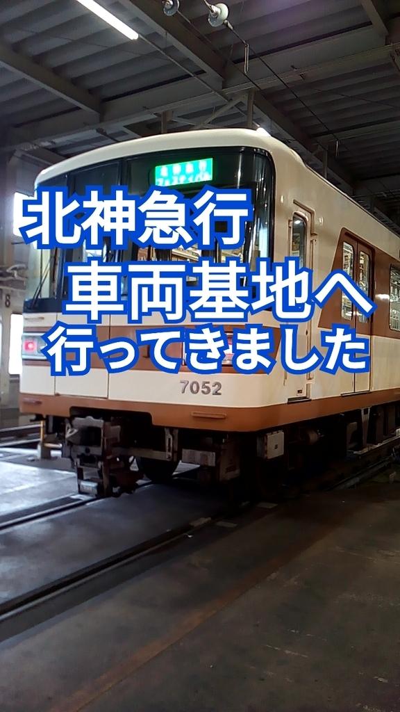 f:id:tsumuradesu:20190115095605j:plain