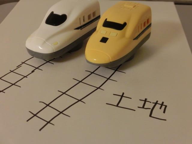f:id:tsumuradesu:20190117200431j:plain