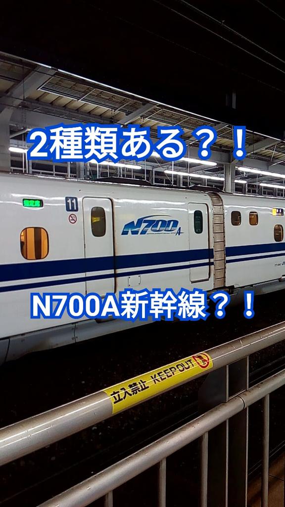 f:id:tsumuradesu:20190117201701j:plain