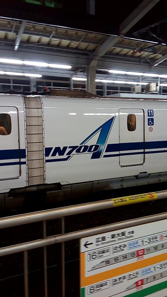 f:id:tsumuradesu:20190117202050j:plain