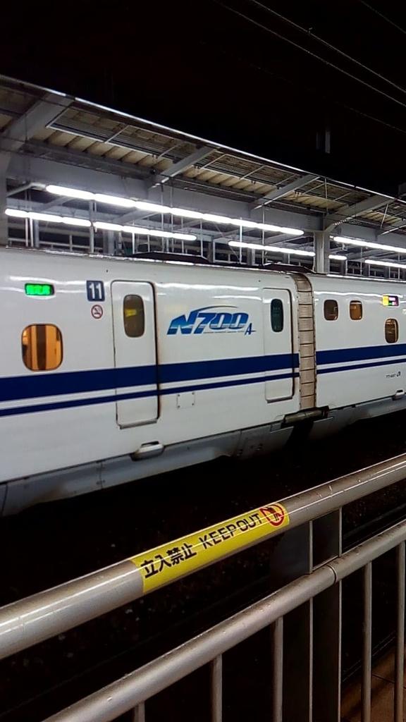 f:id:tsumuradesu:20190117202101j:plain