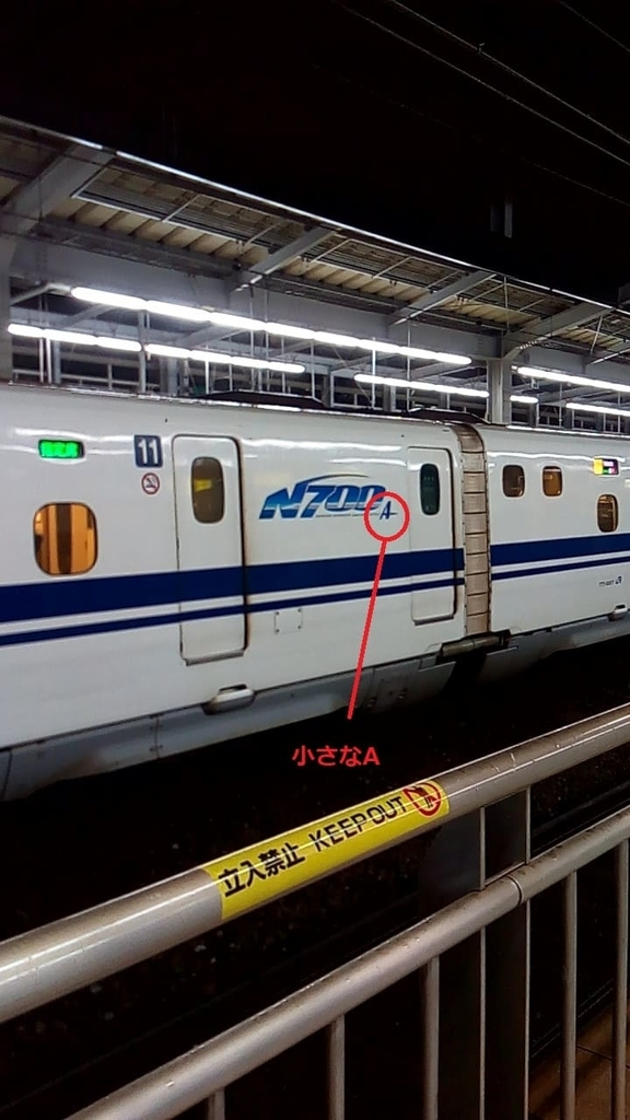 f:id:tsumuradesu:20190117202127j:plain