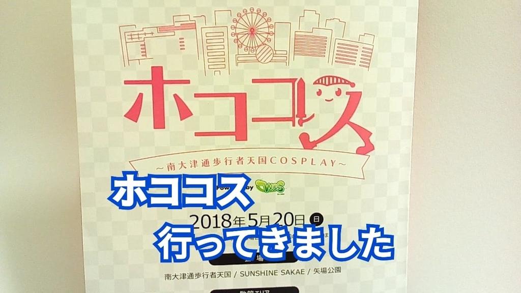f:id:tsumuradesu:20190117210335j:plain