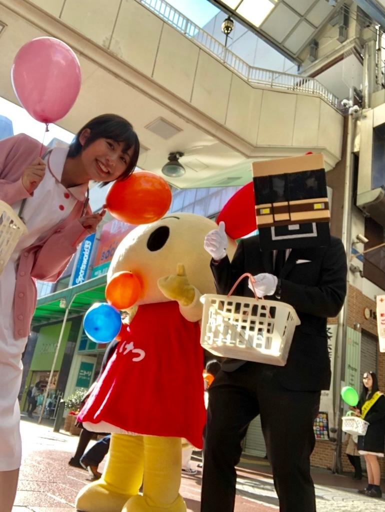 f:id:tsumuradesu:20190118083630j:plain