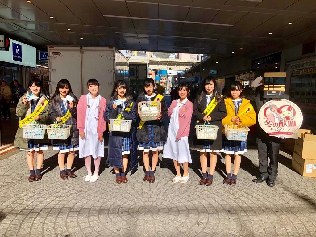 f:id:tsumuradesu:20190118083713j:plain