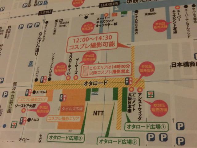 f:id:tsumuradesu:20190118192226j:plain