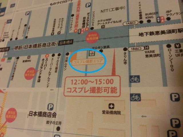 f:id:tsumuradesu:20190118192437j:plain