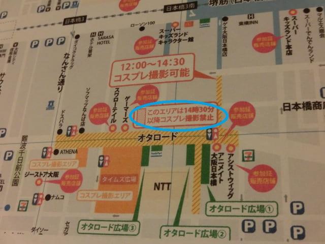 f:id:tsumuradesu:20190118192552j:plain
