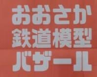 f:id:tsumuradesu:20190121205220j:plain
