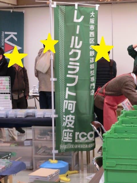 f:id:tsumuradesu:20190121205306j:plain