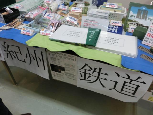 f:id:tsumuradesu:20190121205332j:plain