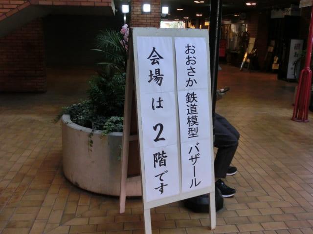 f:id:tsumuradesu:20190121210202j:plain