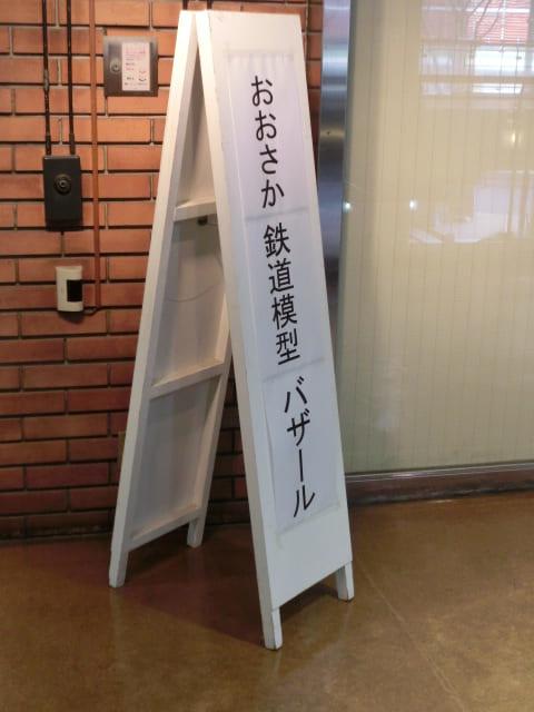 f:id:tsumuradesu:20190121210214j:plain