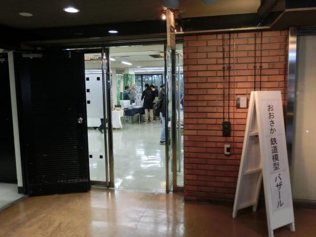 f:id:tsumuradesu:20190121210224j:plain