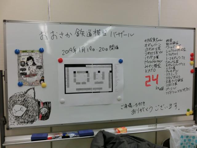 f:id:tsumuradesu:20190121210247j:plain