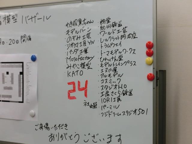 f:id:tsumuradesu:20190121210310j:plain