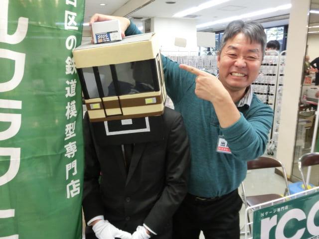 f:id:tsumuradesu:20190121232851j:plain