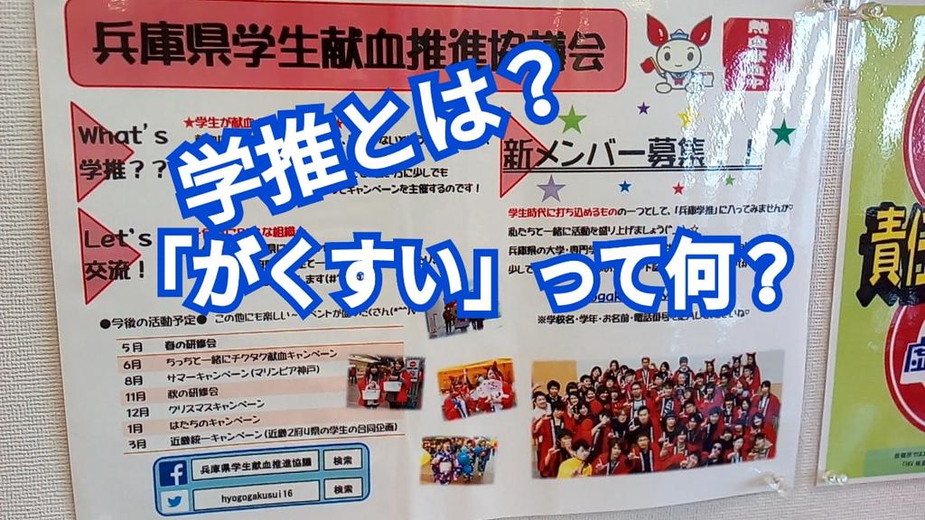 f:id:tsumuradesu:20190122110012j:plain