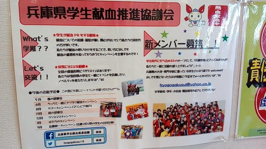 f:id:tsumuradesu:20190122110100j:plain