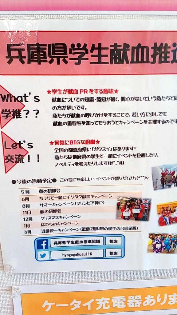 f:id:tsumuradesu:20190122110109j:plain