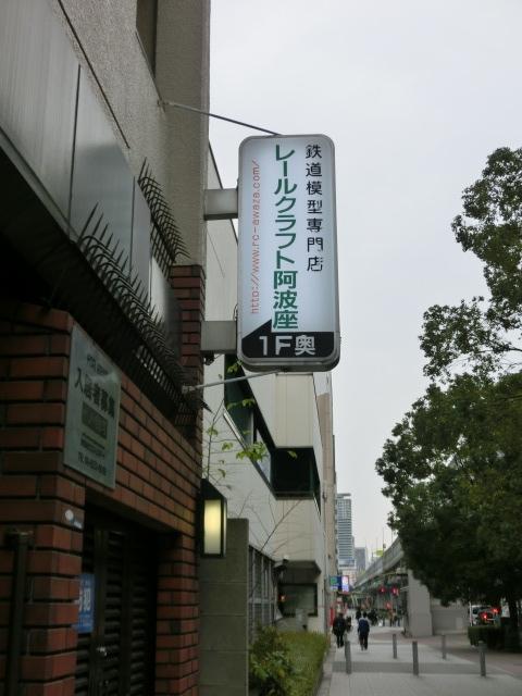 f:id:tsumuradesu:20190125211518j:plain
