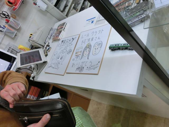 f:id:tsumuradesu:20190125213633j:plain