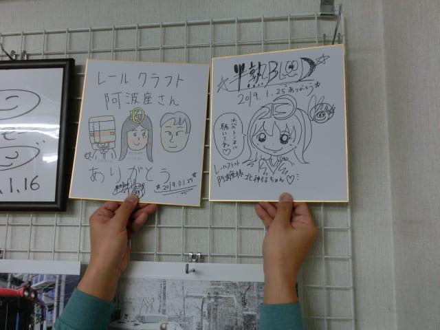 f:id:tsumuradesu:20190125213716j:plain
