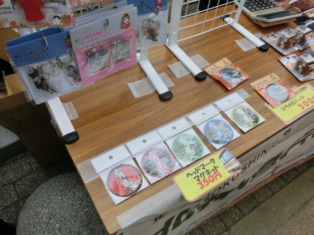 f:id:tsumuradesu:20190203195408j:plain