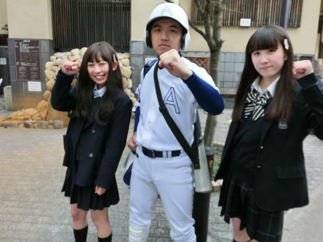 f:id:tsumuradesu:20190203201934j:plain