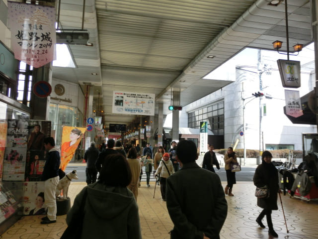 f:id:tsumuradesu:20190210203302j:plain
