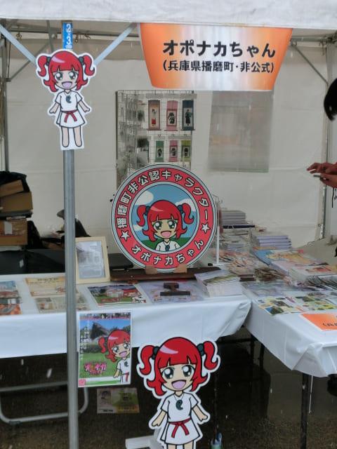 f:id:tsumuradesu:20190211234240j:plain