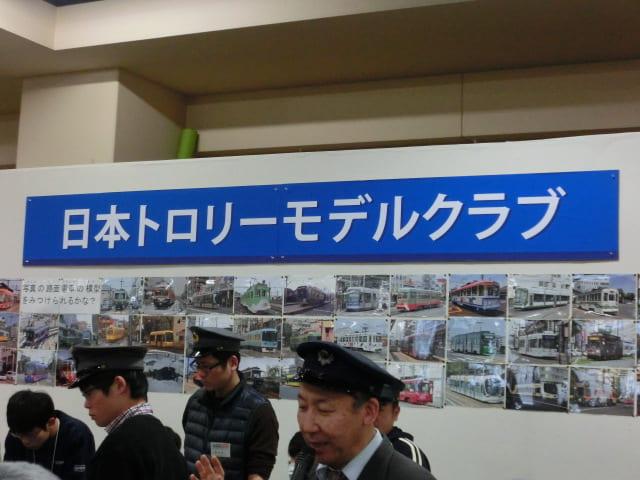 f:id:tsumuradesu:20190213002010j:plain