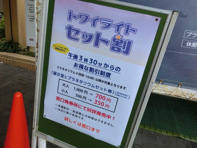 f:id:tsumuradesu:20190213002544j:plain