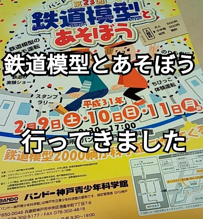 f:id:tsumuradesu:20190213033757j:plain