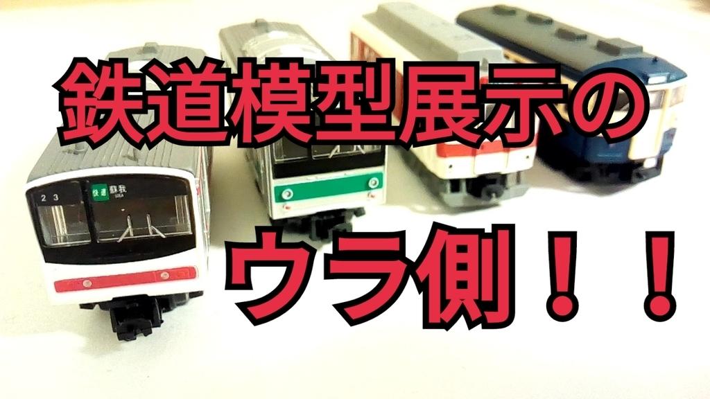 f:id:tsumuradesu:20190215183019j:plain