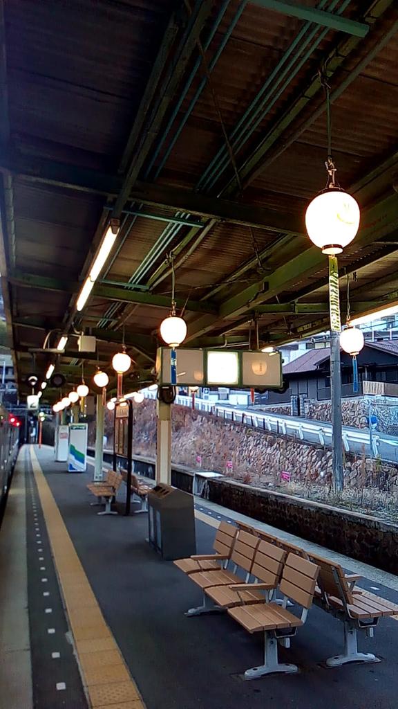 f:id:tsumuradesu:20190219130113j:plain