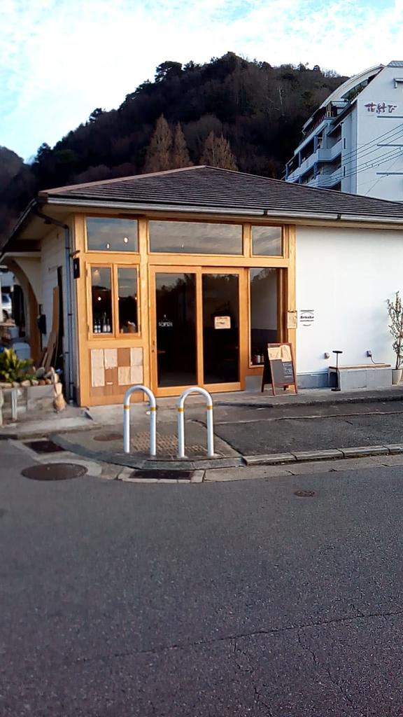 f:id:tsumuradesu:20190219135745j:plain