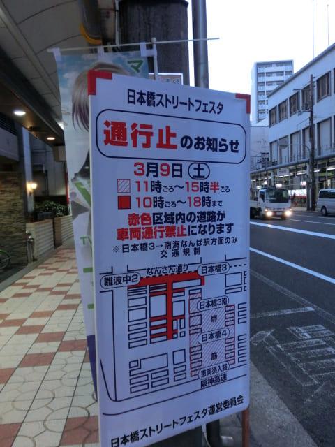 f:id:tsumuradesu:20190227040901j:plain