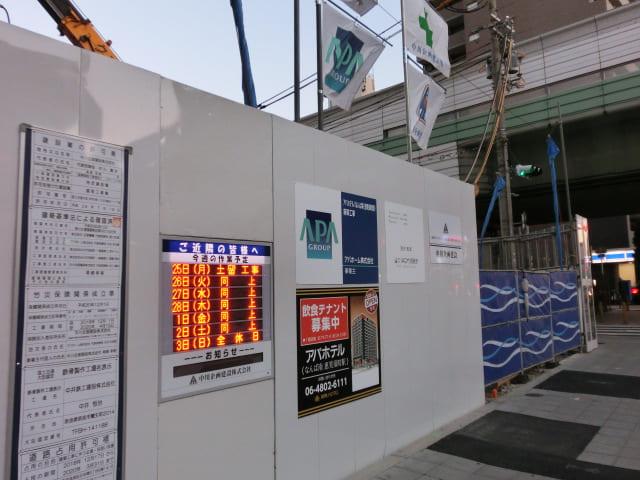 f:id:tsumuradesu:20190227040925j:plain