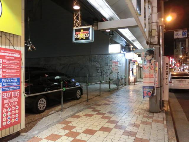 f:id:tsumuradesu:20190227041056j:plain