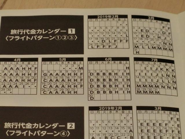 f:id:tsumuradesu:20190305013045j:plain