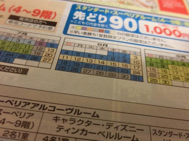 f:id:tsumuradesu:20190305013256j:plain