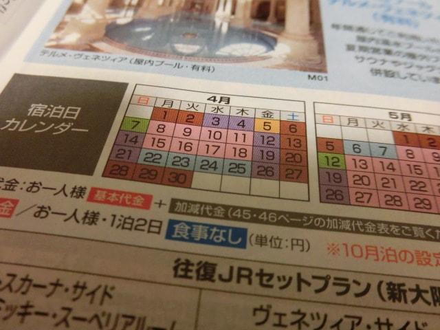 f:id:tsumuradesu:20190305013339j:plain