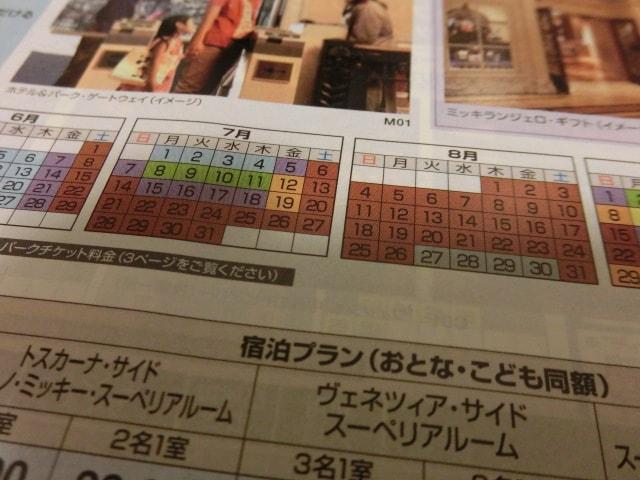 f:id:tsumuradesu:20190305013349j:plain
