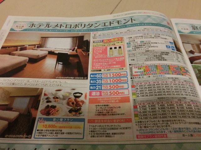 f:id:tsumuradesu:20190305013438j:plain
